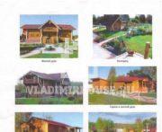 Продажа дома, Владимирская область, Комары, Суздальский р-н